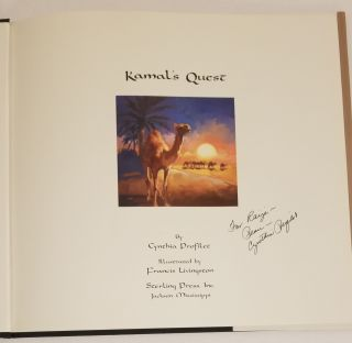 KAMAL'S QUEST. Illustrated by Francis Livingston.